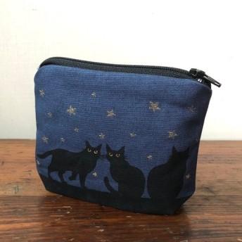 星空と黒猫 ミニポーチ ネイビー