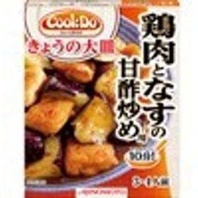 単品販売【クックドゥ きょうの大皿 鶏肉となすの甘酢炒め用 100g】[代引選択不可]