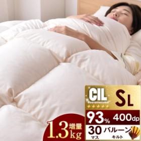 羽毛布団 送料無料 30マスキルト 日本製 7年保証 ホワイト ダックダウン93% 1.3kg SEK消臭・抗菌 アレルGプラス シングル ロング ゴール