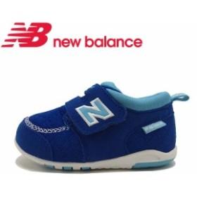 ≪アウトレット・セール≫ニューバランス 子供靴 ベビーシューズ 靴 NB FS123 RBI ブルー ファーストシューズ