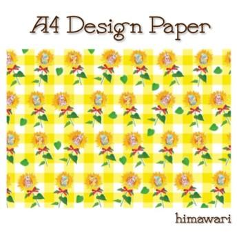 A4 オリジナルデザインペーパー