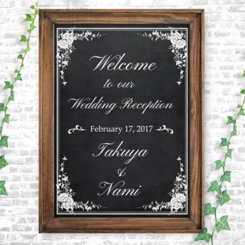 黒板風 ウェルカムボード ラブストーリー 結婚式 A3 A4 バラフレーム 写真プリント