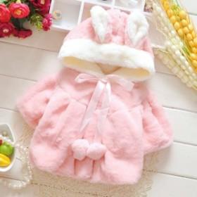 ベビー アウター コート ジャケット 子供服 裏起毛 冬服  ジャケット マント ベビー服 キッズ 女の子 ウサギの耳