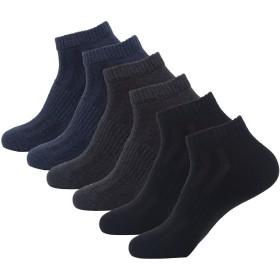 WuTu メンズ靴下 スポーツソックス ビジネス アウトドア スニーカーソックス 抗菌防臭 吸汗速乾 通年使用 25-28cm 5/6足セット(ブラック・グレー・ネイビー)
