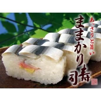 美園食品 ままかり寿司