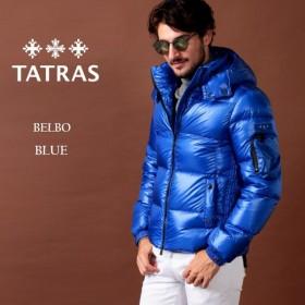 タトラス ダウン メンズ TATRAS ダウンジャケット ナイロン パーカー フード BELBO ベルボ ブランド アウター ブルゾン 青 TRMTA20A4562