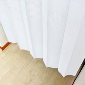 窓美人 patarico-パタリコ- 間仕切りカーテン 100cm×250cm 1枚 ミルク(WH) 無地 遮像 遮熱 断熱 UVカット カット可