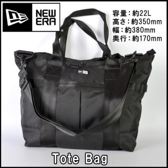 バッグ バックパック 一般用 ニューエラ NEW ERA Tote Bag トートバッグ ブラック 約22L DAY-P