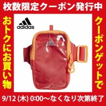 アディダス adidas アームポーチ ランニング DMT ポーチ CY2228 DMK74 run