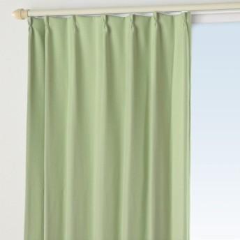 1級遮光カーテン 防炎 形状記憶 Aフック 幅100×丈135cm 2枚 リーフグリーン