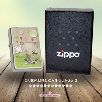 (送料無料)Zippoライター【いねむりチワワ2】(名入れ可)