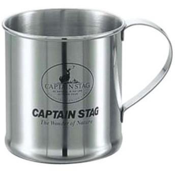 CAPTAIN STAG バーベキュー BBQ用 コップ マグカップ レジェルテ ステンレス 300mlM-1243[M-1243]