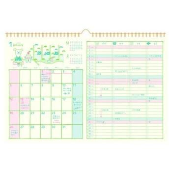 東急ハンズ 【2020年版・壁掛】リュリュ アニマルファミリーカレンダー CK2010