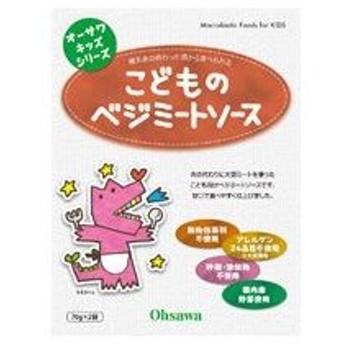 オーサワのキッズシリーズ こどものベジミートソース 70g×2袋 - オーサワジャパン