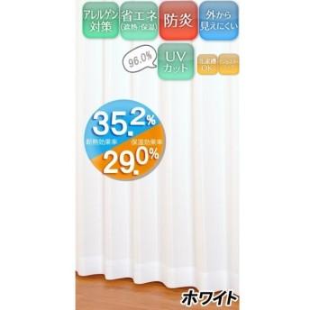 ユニベール ミラーレースカーテン ホワイト 幅100×丈208cm 2枚組 HAZ-L0010