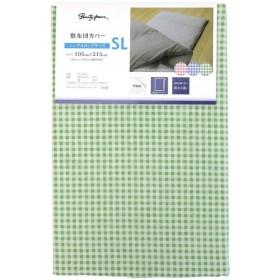メリーナイト 敷布団カバー 「ギンガム」 シングルロング グリーン PC13101-53