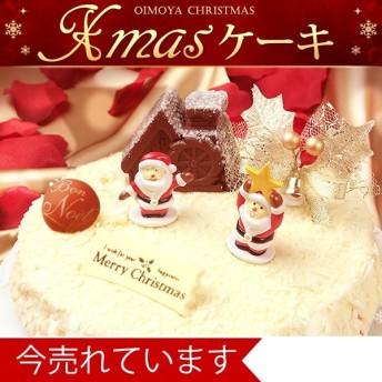 クリスマスケーキ 2018 5号 ホワイト チョコレート