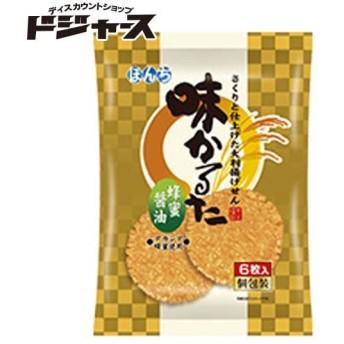 ぼんち 味かるた 蜂蜜醤油 6枚入り 個包装 揚げせん 管理番号171810