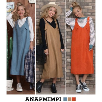 ANAP(アナップ)カラージャンパースカート