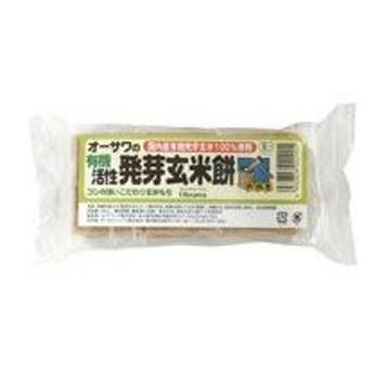 オーサワの有機活性発芽玄米餅 6個入 - オーサワジャパン