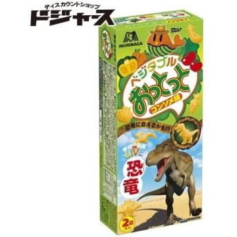 森永 おっとっと コンソメ味 50g(25g×2袋) 管理番号171907 お菓子
