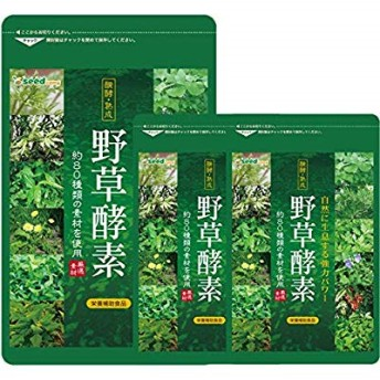 【 seedcoms シードコムス 公式 】野草酵素 約5ヶ月分/150粒