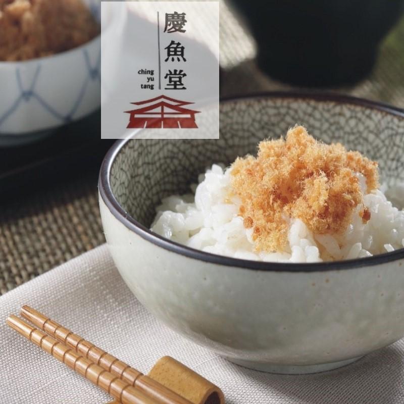 【慶魚堂】原味旗魚脯[旗魚脯(鬆)/東港名產