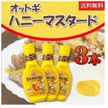 【オットギ】ハニーマスタードソース265ml×3本