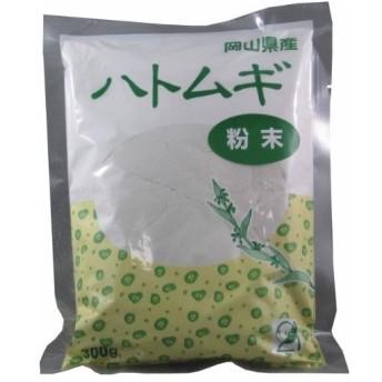 TAC21 国産ハトムギ粉 300g