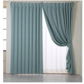 既製ドレープカーテンセレクト(グリーン) 幅60~110cm×丈190cm 厚地2枚組