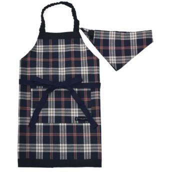 子供用 エプロン 100-120 三角巾付き タータンチェック・ネイビー N1247840