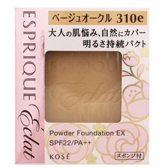 コーセー エスプリーク エクラ 明るさ持続 パクト EX (レフィル) BO 310e ( ケース別売り ) spf300