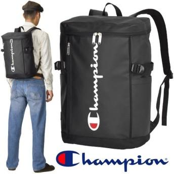 チャンピオン リュック ボックス型 ブラック 23リットル Champion バレル スクエア 男子 女子 スクールバッグ 人気 55511