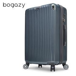 Bogazy 迷濛花語 18吋可加大拉絲紋行李箱