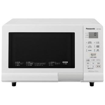 Panasonic オーブンレンジ NE-T15A2-W