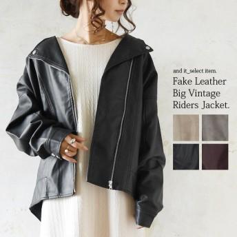 ライダースジャケット フェイクレザー 羽織り ライトアウター 長袖 おしゃれ レディース