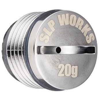 Daiwa SLP WORKS(ダイワSLPワークス) SLPW バランサー 下栓 20g. SLPWA032