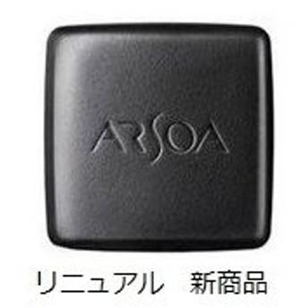 新商品 NEW アルソア クイーンシルバー 135g (レフィル) フィルム、外箱あり(10個までOK)