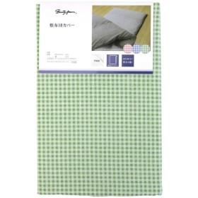 メリーナイト 敷布団カバー 「ギンガム」 ダブルロング グリーン pc13401-53