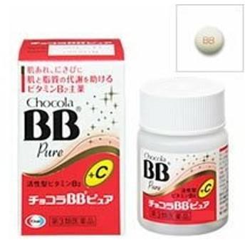 【第3類医薬品】☆使用期限2019年3月 エーザイ チョコラBBピュア40錠