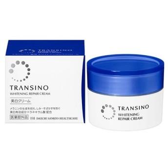 トランシーノ 薬用ホワイトニングリペアクリーム 35g