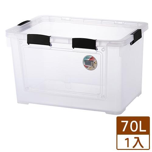 KEYWAY 布拉格前取式整理箱KP-70(70L)【愛買】