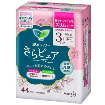 ロリエ さらピュア 3cc 緑茶消臭(無香料) 吸水ライナー [44枚入]