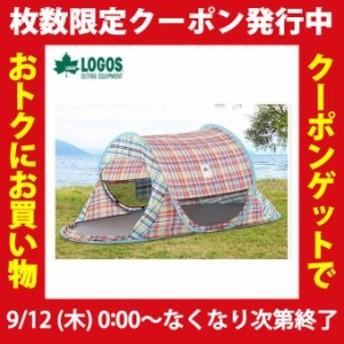 ロゴス LOGOS ワンタッチテント チェッカー ポップフルシェルター 71809010 od