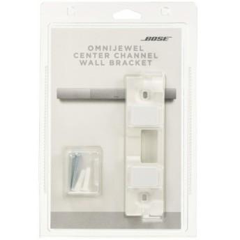 Bose OmniJewel center channel wall bracket スピーカー ホワイト