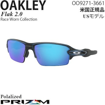 Oakley サングラス Flak 2.0 Asian Fit Raceworn Collection OO9271-3661