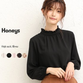 Honeys ハニーズ ハイネックブラウス【WEB限定LLサイズ有】