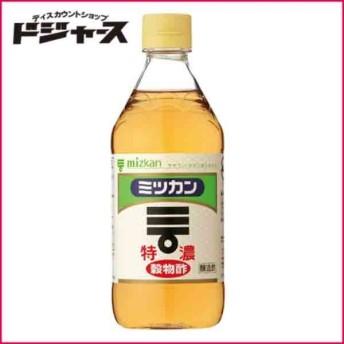 【ミツカン】特濃 穀物酢 500ml