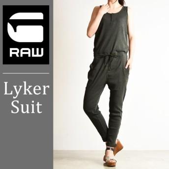 SALEセール10%OFF ジースターロウ G-STAR RAW レディース ジャンプスーツ/ツナギ/オールインワン Lyker suit D05340-8998