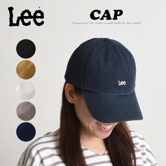 Lee リー キャップ/帽子 レディース LA0179 かわいい おしゃれ
